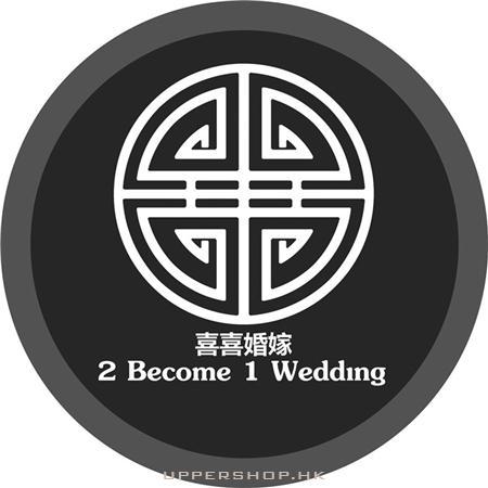 喜喜婚嫁 商舖圖片3