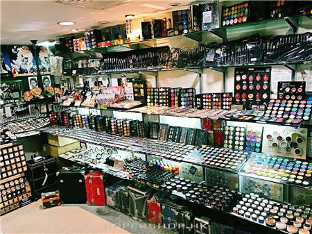 愛佛蓮化妝品公司