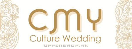 CMY culture wedding 商舖圖片1
