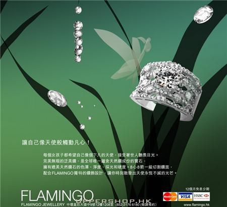 Flamingo Jewellery