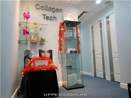 Collagen Tech Cosmedical Center