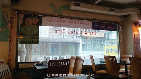 藝術.家 Les Artistes Cafe (已結業)