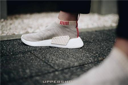 HUSKY Sneaker and Streetwear