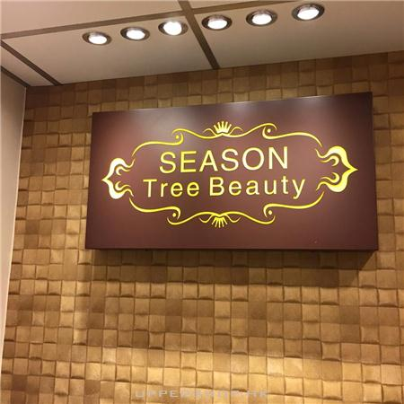 Season Tree Beauty