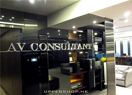 AV Consultant (Intl) Ltd