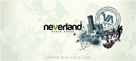 Neverland Dance House