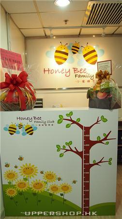 小蜜蜂童樂會