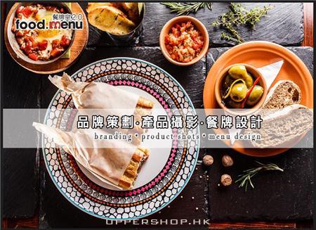 亞州餐飲策劃及投資管理 Food Channels