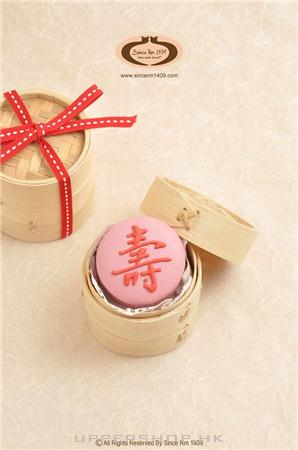 Since Rm1409 Homemade Dessert 商舖圖片8
