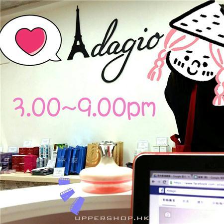 Adagio 商舖圖片9
