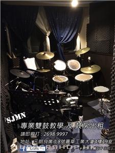 SJMN music academy 2.0