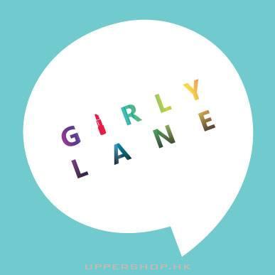 Girly Lane