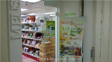 台灣食品城