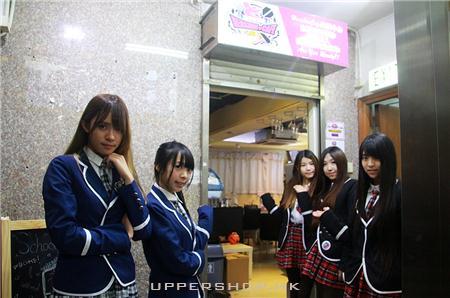 Henshin Cafe