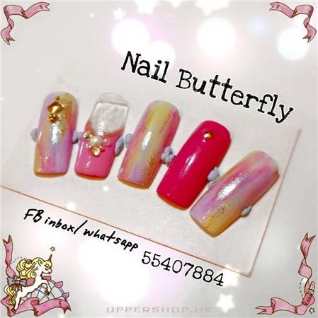 Beauty & Nail Butterfly