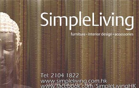 Simple Living (太古) (已轉為地舗)