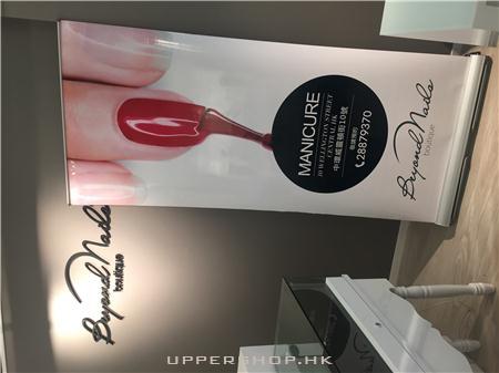 Beyond Nails Boutique