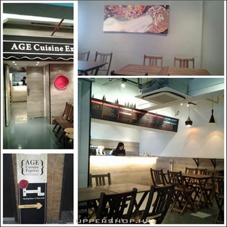 Age cuisine express uppershop hk for Age cuisine express