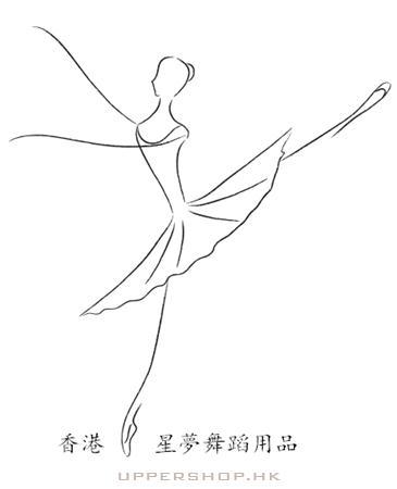 星夢舞蹈用品