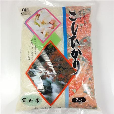 海通日本食品