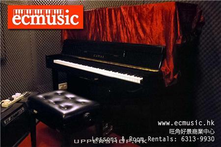 ECMusic 香港流行鋼琴及樂器即興彈奏課程