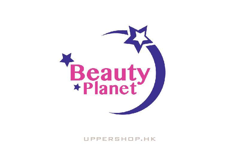 美妆logo图片