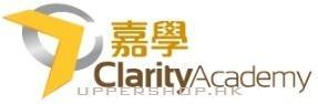 Clarity Academy 嘉學教育中心