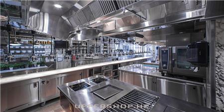 Food-Kitchen