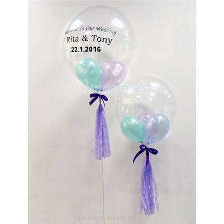 Merry Bubble 氫氣球專門店