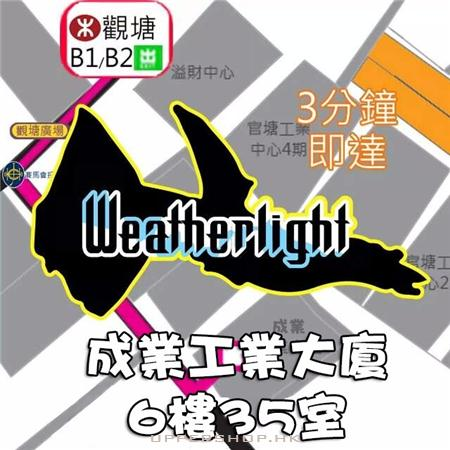WeatherLight 晴空號