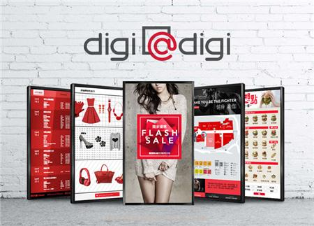 Digi@Digi   Digital Signage Service 廣告機   租售 管理 制作