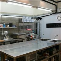 Jogwan Cookery Acadamy
