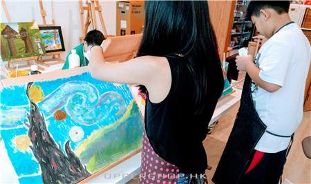 藝樂創意藝術中心