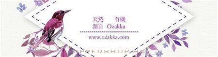 Ozakka 機不雜食