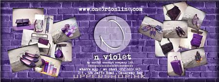 N violet