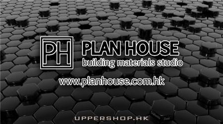 PLAN HOUSE building materials studio