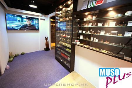 Music &amp Sound Plus