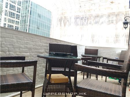 Hou Soen Wine & Cigar Club