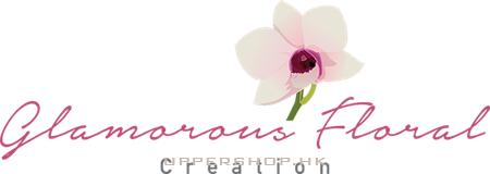 Glamorous Floral Creation