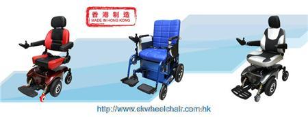 時機輪椅製造(香港)有限公司