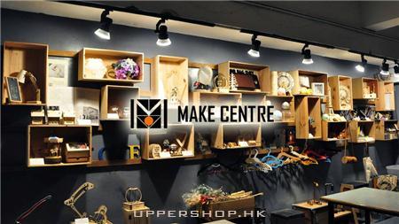 Make Centre