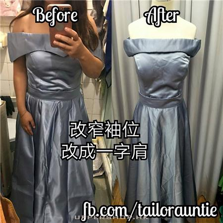 改衫 改衣 改裙衣姨 TailorAuntie Wedding Dress Alterations (尖沙咀專業改衫 改衣店 改衫 改婚紗晚裝)
