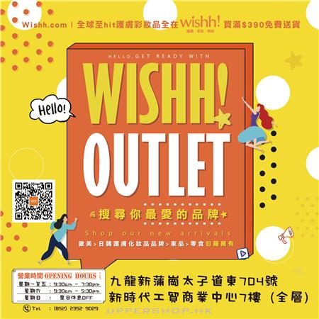 Wishh!Outlet