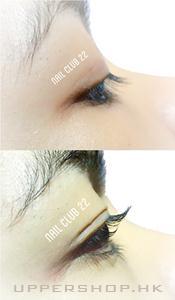 Professional eyelash