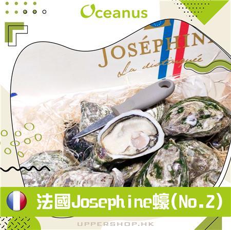 Oceanus生蠔環球高級食材