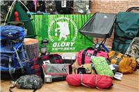 Glory Sporting & Camping Equipment Co