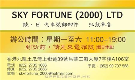 Sky Fortune (2000) Ltd