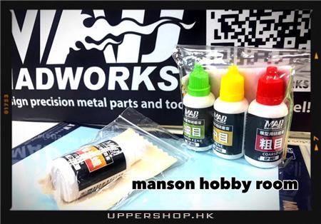 Manson HOBBY Room模型制作室