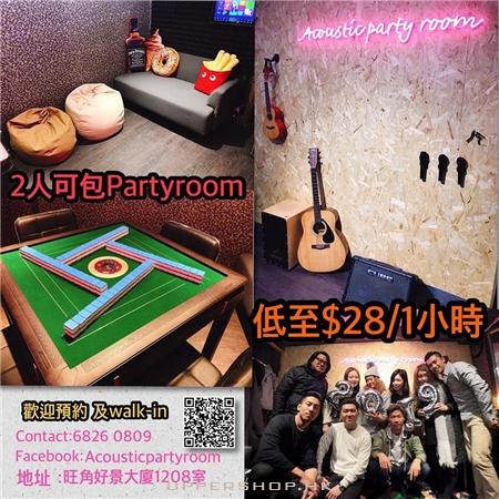 Acoustic Party Room