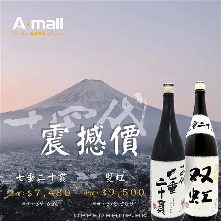 Amall 清酒專門店